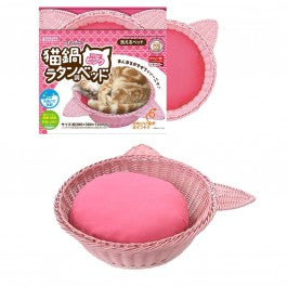 Marukan Pot Shaped Rattan Bed For Cats - Available in Pink & Beige