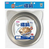 Marukan Cat Shape Aluminium Pan for Cat