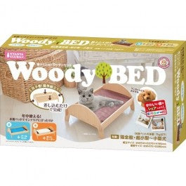 Marukan Woody Bed for Cat