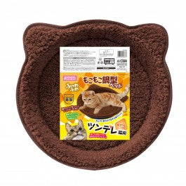 Marukan Cat Shape Warm Bed Brown
