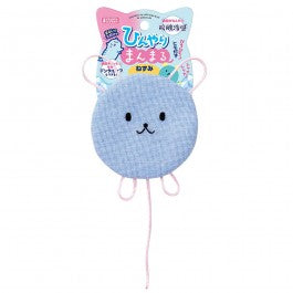 Marukan Cool Fabric Round Mouse Toy with Loops for Cats
