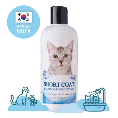 Forbis Short Coat Cat Shampoo & Conditioner
