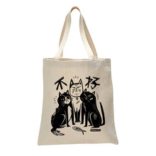 Load image into Gallery viewer, Tough Cats Tote Bag