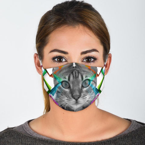 Bengal Cat Print Face Mask- Limited Edition