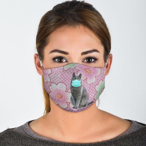 Nebelung Cat Floral Print Face Mask