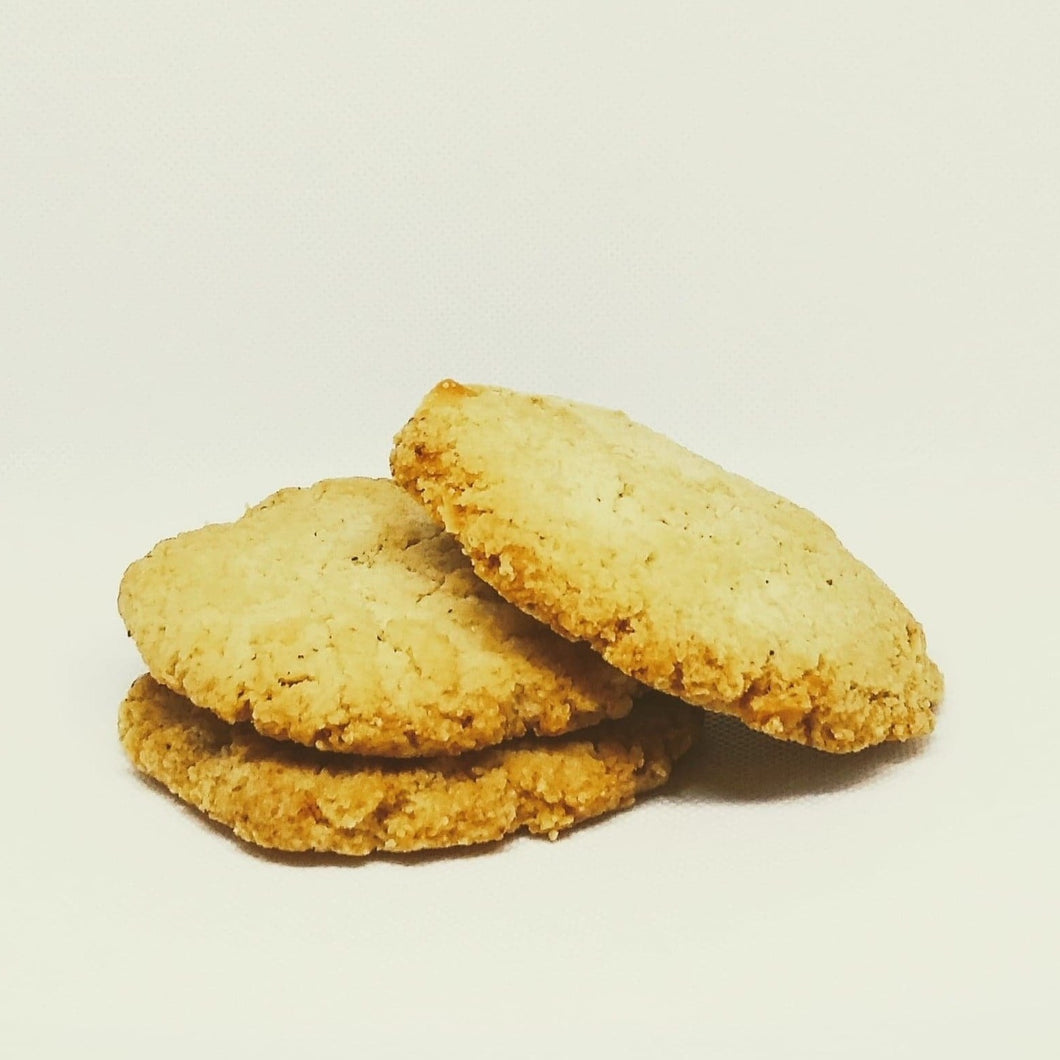 Gah Gah's Goodkies - Vegan Cookies (3 pack)