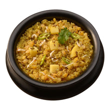 Load image into Gallery viewer, Quinoa and Sprouted Lentil Bowl (Khichdi) - Gluten Free and 15g Plant Based Protein in each bowl!