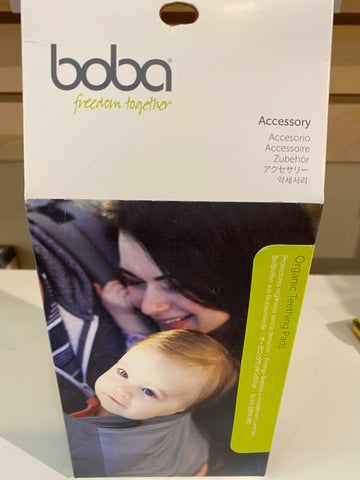 Boba Teething Pads - Natural