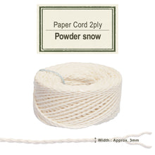Load image into Gallery viewer, Powder Snow 3mm [Paper Cord 2ply]