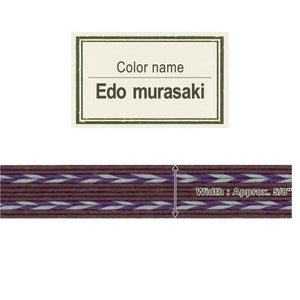 Edo Murasaki 15mm [JP Craft Band]