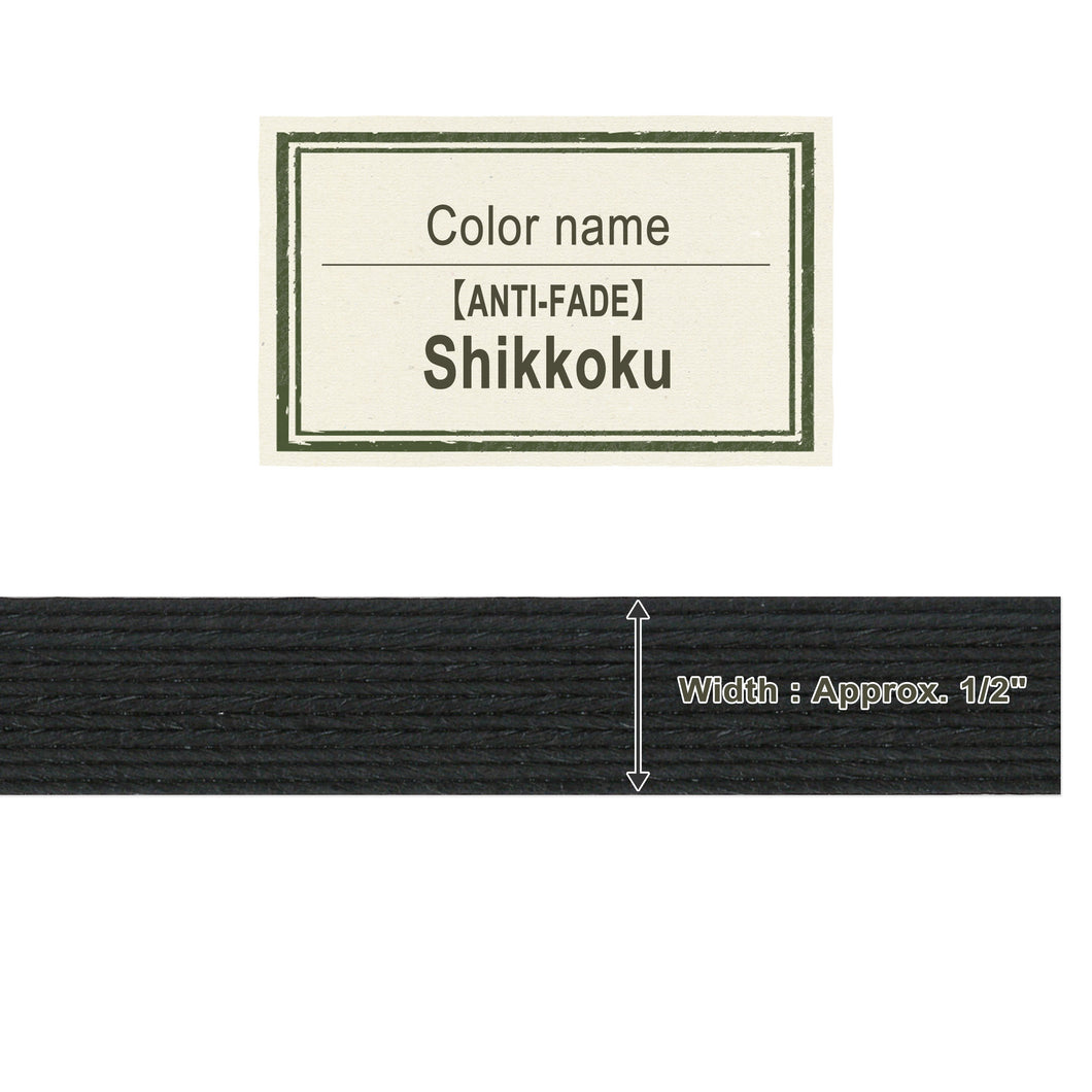 Shikkoku [Anti-Fade Craft Band]