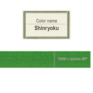 Sinryoku 14mm [Craft Band]
