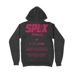 SPLX Glitch Zip-up Hoodie