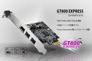AREA エアリア IEEE1394b IEEE1394a(6pin) ポート 増設 PCI Express カード SD-PEFWT8-3E1PL (GT800Express)