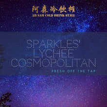 Load image into Gallery viewer, Sparkles' Lychee Cosmopolitan
