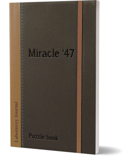 Escapages- Miracle 47