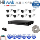 8CH IP NVR Bundle Package