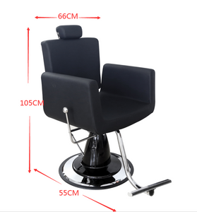 Model 9225 All Purpose Salon Chair, Hydraulic Adjustable Height, Reclinable Back Support