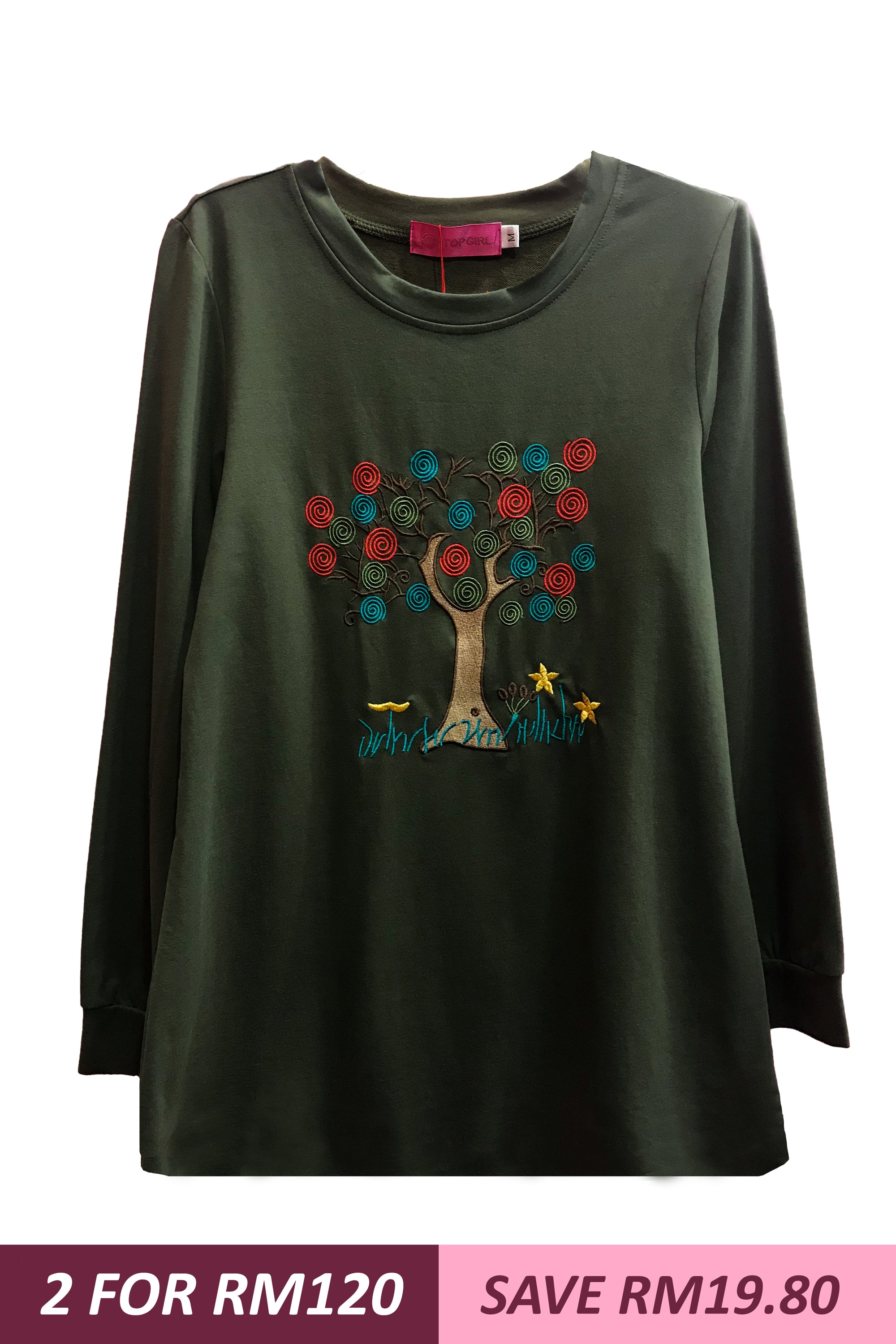 Trees of Hope Basic T-Shirt