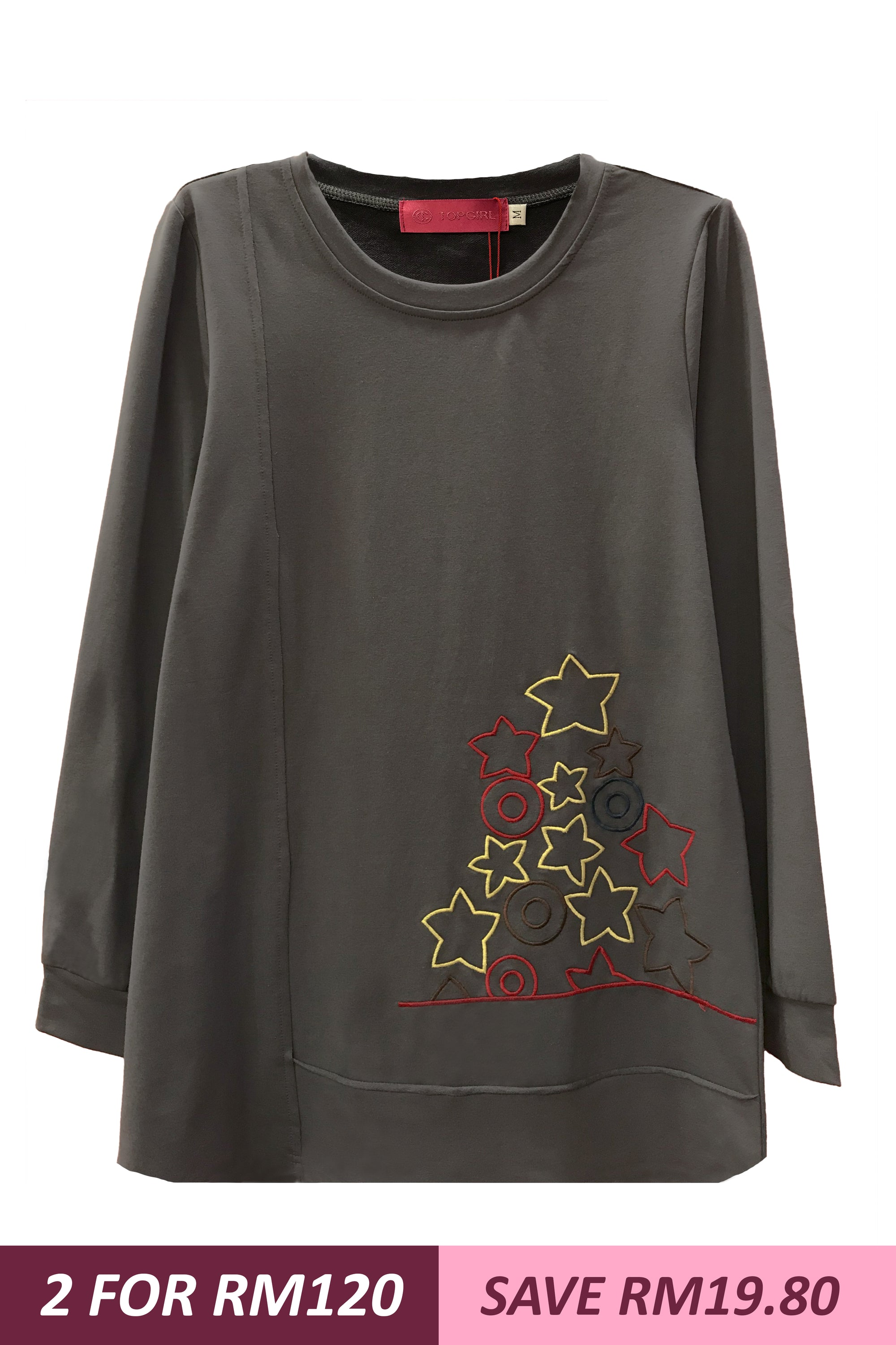 Star Basic T-Shirt