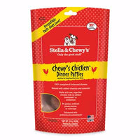 Stella & Chewy`s® Chewy`s Chicken™ Freeze-Dried Dinner Patties