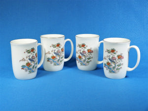 Wedgwood Kutani Crane Mugs, Set of Four, Attractive pattern