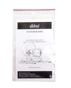 Nylon Brake Band - Packaged 1pc