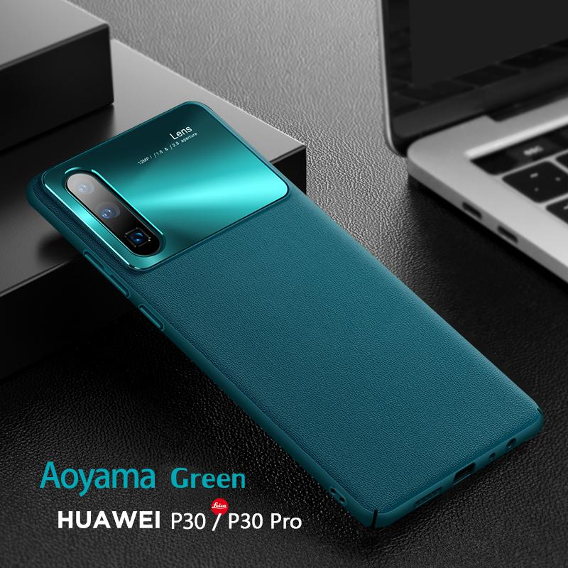Luxury Leather Bumper Case For Huawei P30 P30 Pro