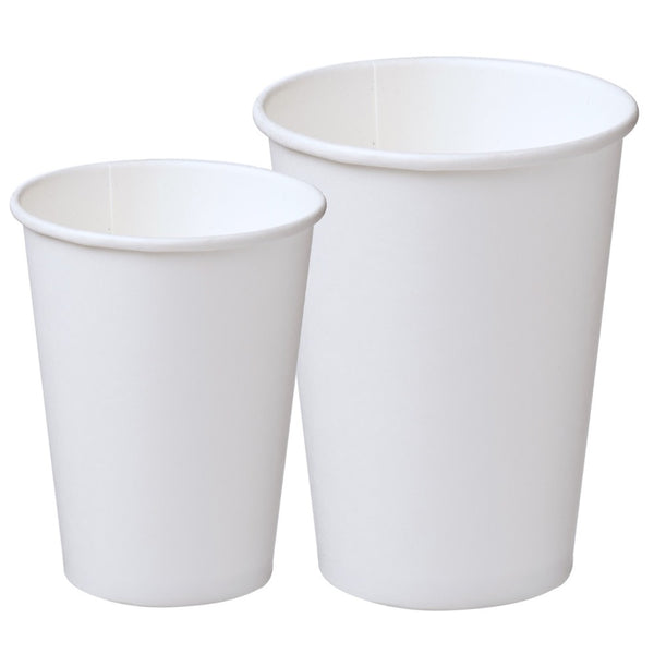 Plain White Takeaway Cups - Bailies Coffee Roasters