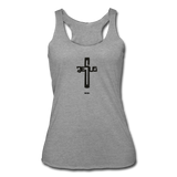 Jesus: Women's Tri-Blend Racerback Tank - heather gray