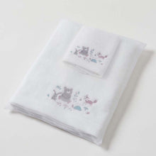 Load image into Gallery viewer, Baby Towel & Washer In Organza Bag