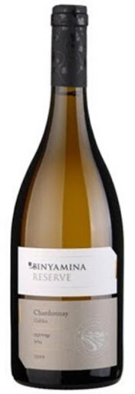 Load image into Gallery viewer, Binyamina Reserve Chardonnay