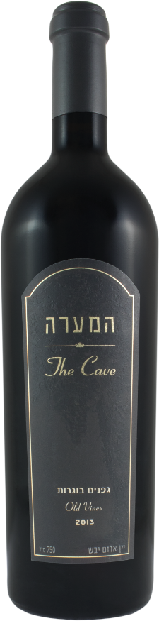 Load image into Gallery viewer, The Cave Old Vines Cabernet Sauvignon