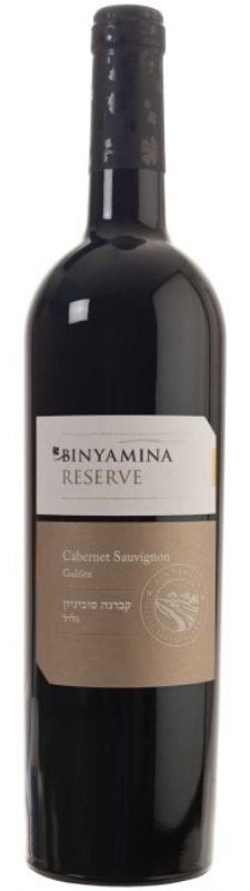 Load image into Gallery viewer, Binyamina Reserve Cabernet Sauvignon (18% OFF)