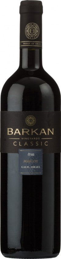 Load image into Gallery viewer, Barkan Classic Merlot
