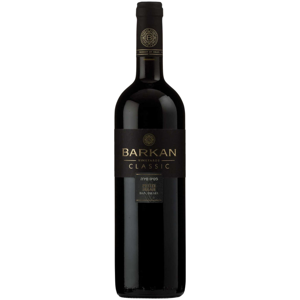Load image into Gallery viewer, Barkan Classic Petite Sirah