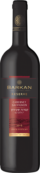 Load image into Gallery viewer, Barkan Reserve Cabernet Sauvignon (13% OFF)