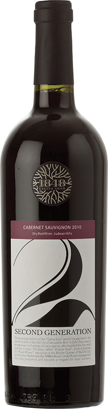 Load image into Gallery viewer, 1848 2nd Generation Cabernet Sauvignon