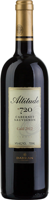 Load image into Gallery viewer, Barkan Reserve Altitude Cabernet Sauvignon +720 2009