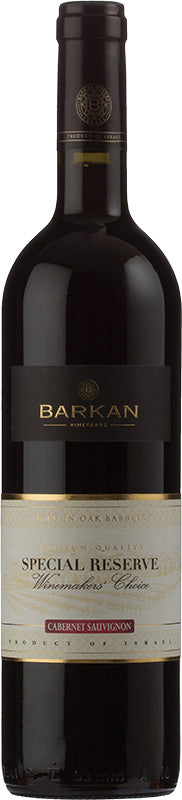 Load image into Gallery viewer, Barkan Winemaker's Choice Cabernet Sauvignon (18% OFF)