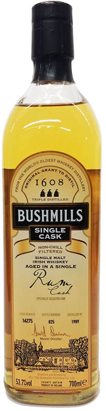 Bushmills Single Cask Rum Cask