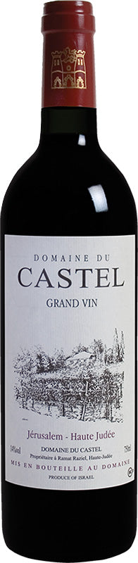 Load image into Gallery viewer, Domaine Du Castel Grand Vin