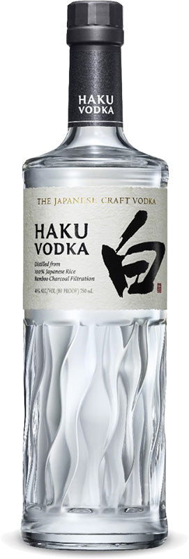 Load image into Gallery viewer, Haku Vodka