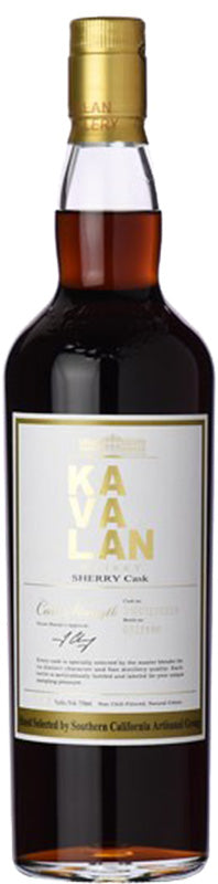 Load image into Gallery viewer, Kavalan Cask Strength Single Barrel Taiwanese Single Malt Whisky