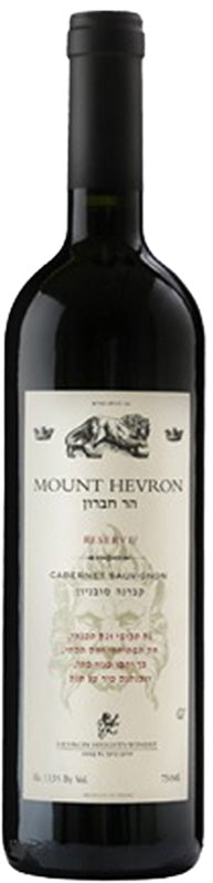 Load image into Gallery viewer, Mount Hevron Cabernet Sauvignon Reserve