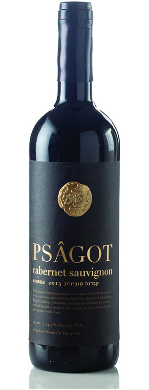 Load image into Gallery viewer, Psagot Cabernet Sauvignon M Series