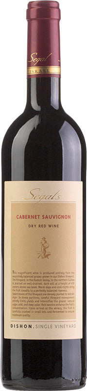 Segal's Single Vineyard Dishon Cabernet Sauvignon