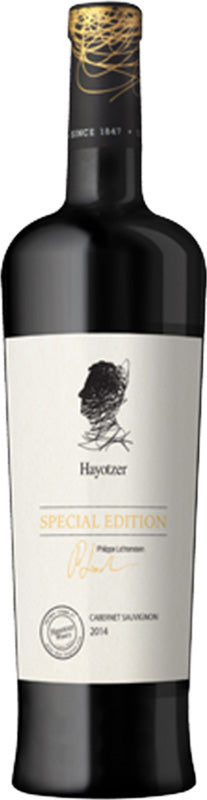 Load image into Gallery viewer, Hayotzer Special Edition Cabernet Sauvignon