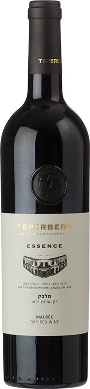 Load image into Gallery viewer, Teperberg Essence Malbec