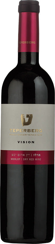 Load image into Gallery viewer, Teperberg Vision Merlot